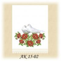 АК 15-02