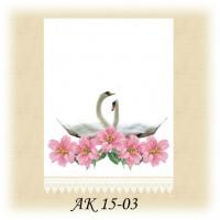 АК 15-03