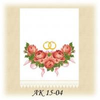 АК 15-04