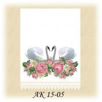 АК 15-05