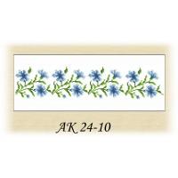 АК 24-10 (габардин)