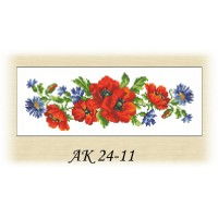АК 24-11