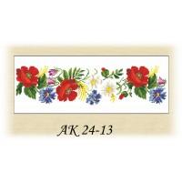 АК 24-13