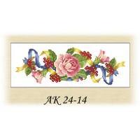 АК 24-14