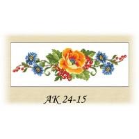 АК 24-15