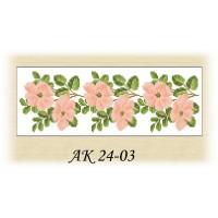 АК 24-03
