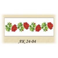 АК 24-04