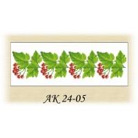 АК 24-05