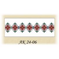 АК 24-06