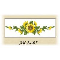 АК 24-07