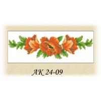 АК 24-09
