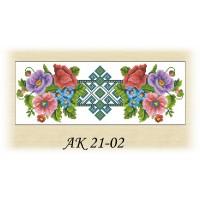 АК 21-02