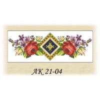 АК 21-04