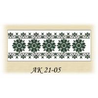АК 21-05