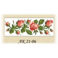 АК 21-06
