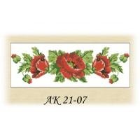 АК 21-07
