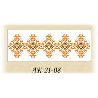 АК 21-08