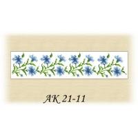 АК 21-11