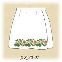 АК 20-01