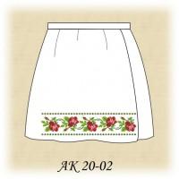 АК 20-02