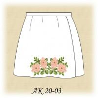 АК 20-03