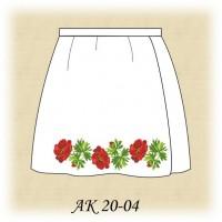 АК 20-04