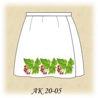 АК 20-05