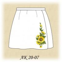 АК 20-07