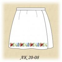 АК 20-08