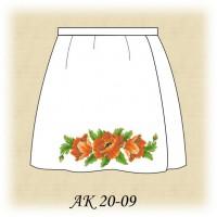 АК 20-09