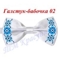 Краватка - метелик № 02