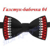 Краватка - метелик № 04