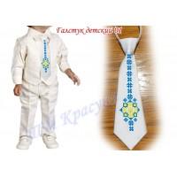 Краватка дитяча № 01