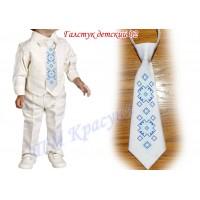Краватка дитяча № 02