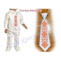 Краватка дитяча № 03