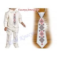 Краватка дитяча № 04
