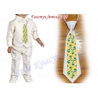 Краватка дитяча № 08