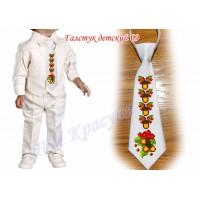 Краватка дитяча № 09