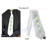 Чоловіча краватка № 01