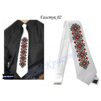 Чоловіча краватка № 02