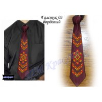 Чоловіча краватка № 03