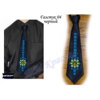 Чоловіча краватка № 04