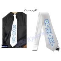 Чоловіча краватка № 05