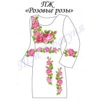 ПЖ Розовые розы