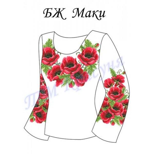 Заготовка жіночої вишиванки БЖ Маки під вишивку бісером чи нитками ... 3ebf074218ab9