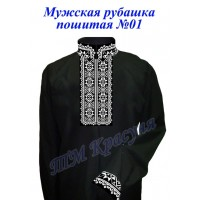 Чоловіча сорочка пошита чорна № 01