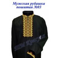 Чоловіча сорочка пошита чорна № 03