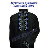 Чоловіча сорочка пошита чорна № 04