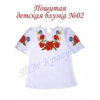Пошита дитяча блузка № 02