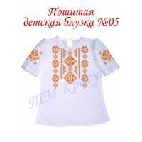Пошита дитяча блузка № 05